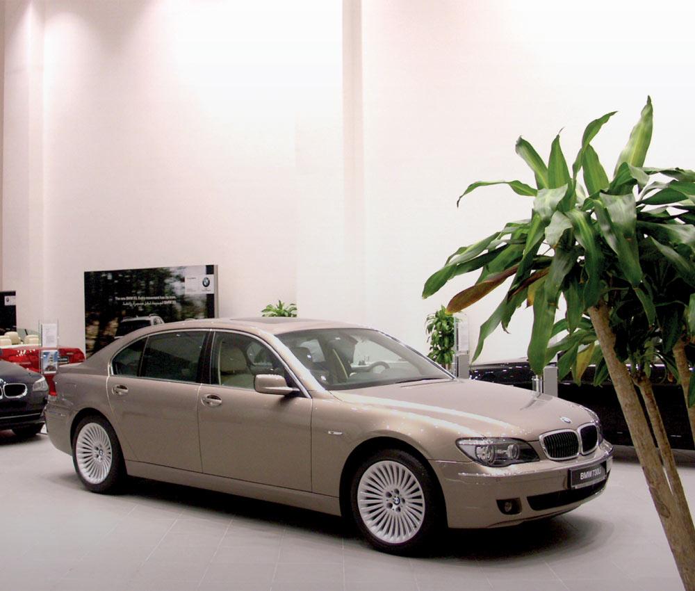 معرض BMW (الناغي)