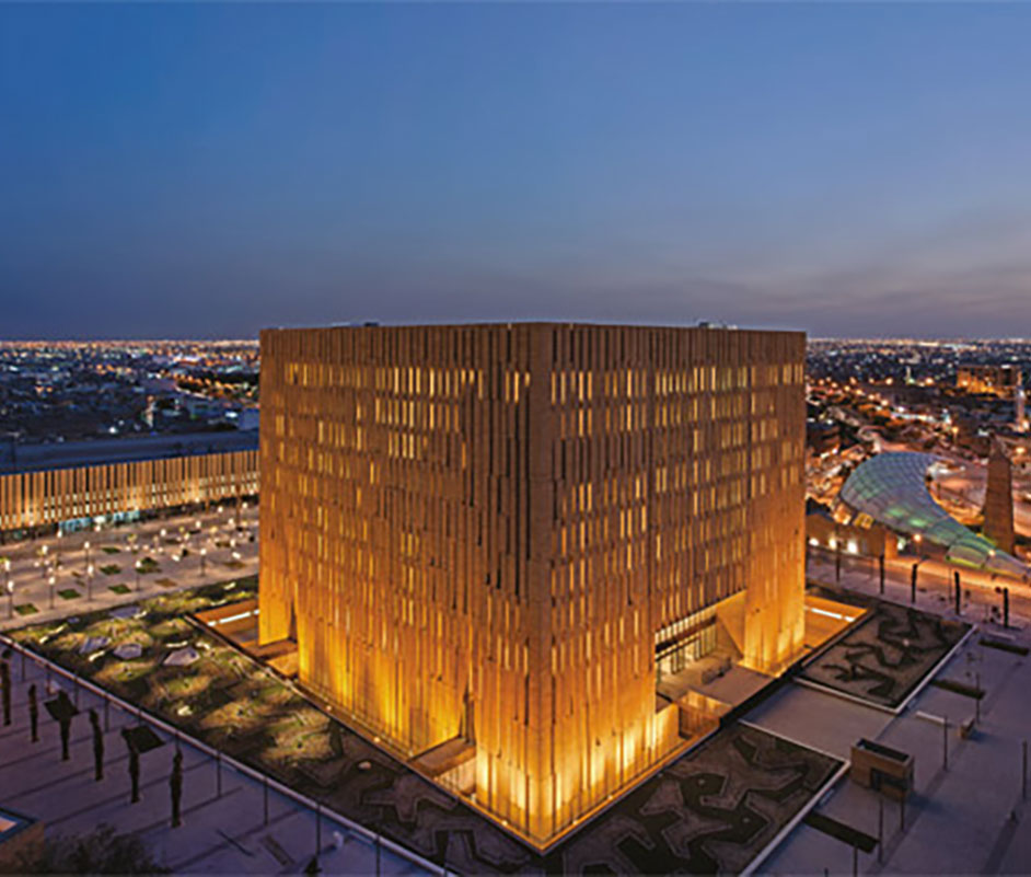 Riyadh Criminal Court