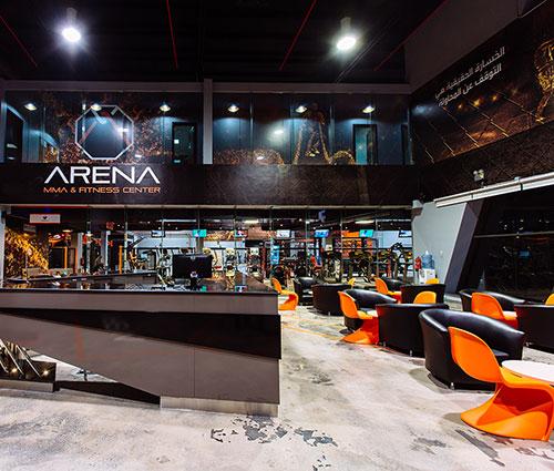 مركز أرينا الرياضي