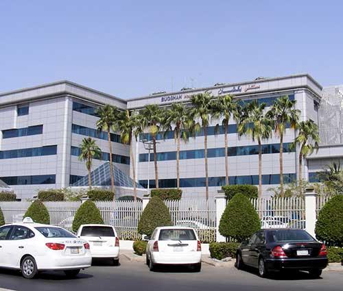 Bugshan Hospital