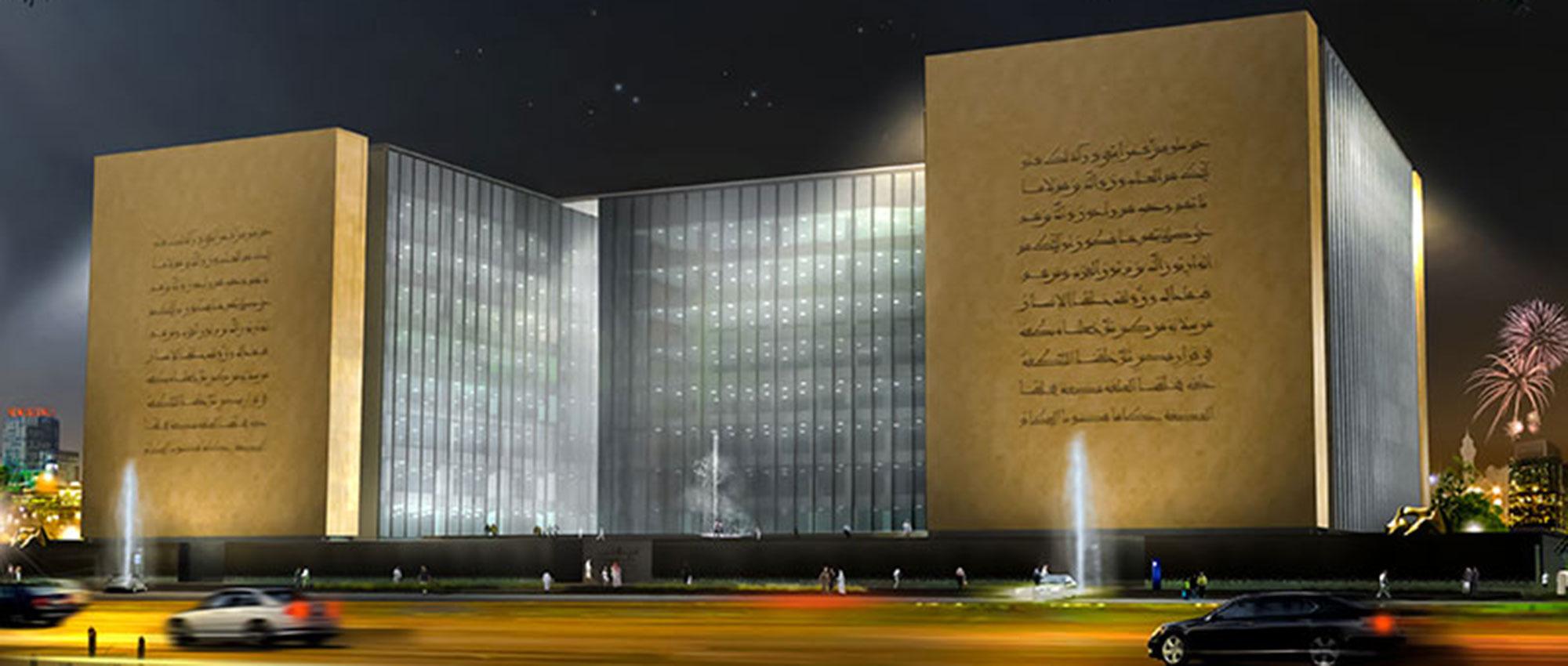 King Abdulaziz Center For National Dialogue